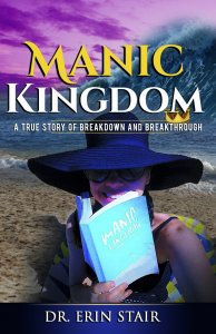 Erin Stair, author of Manic Kingdom